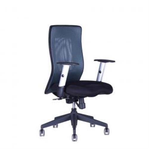 Kancelárska stolička CALYPSO XL antracitová OF161211