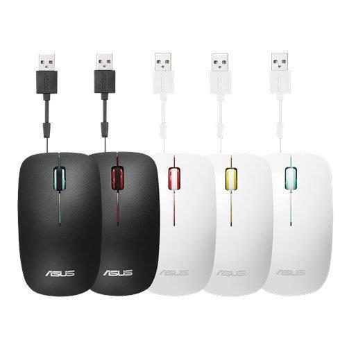 ASUS MOUSE UT300 Wired - optická drôtová myš; bielo-žltá 90XB0460-BMU030