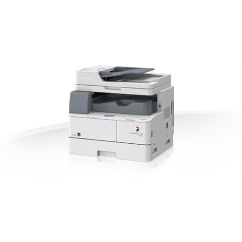 Multifunkčné zariadenie Canon imageRUNNER 1435i (bez tonera) CF9506B004AA