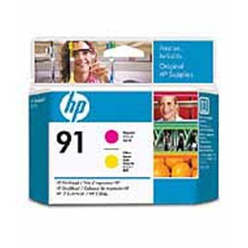 Kazeta HP HPC9485A 91 Yellow 3-pack - 3 ink cartridges 775 ml each