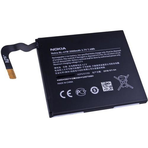 Nokia batéria BL-4YW 2000mAh Li-Ion (Bulk) 8592118079549