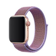 Watch Acc/44/Lilac Sport Loop