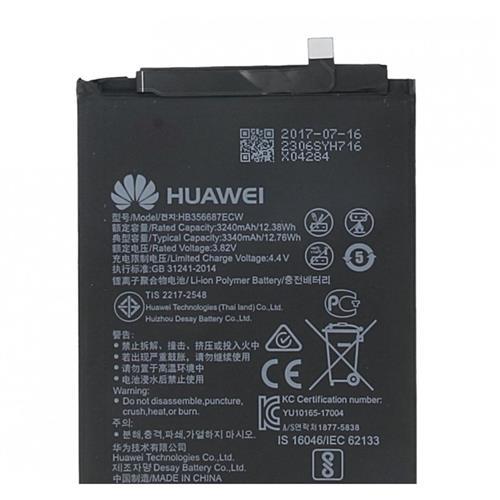 Honor HB356687ECW Baterie 3340mAh Li-Pol (Bulk) 8596311026638