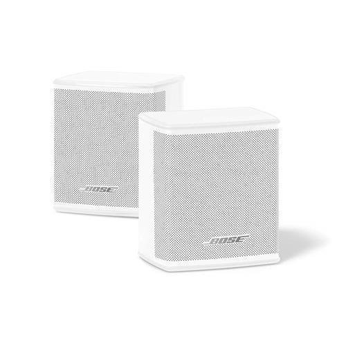 Surround Speakers biele B 809281-2200