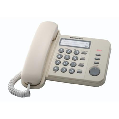 Panasonic KX-TS520FXJ jednolinkovy telefon / béžový