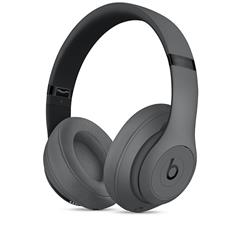 Beats Studio3 Wireless Over-Ear Headphones - Grey