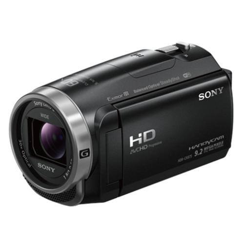 Kamera Sony HDR-CX625, 30xOZ, foto 9,2Mpix, WiFi/NFC, B.O.S.S., čierna HDRCX625B.CEN