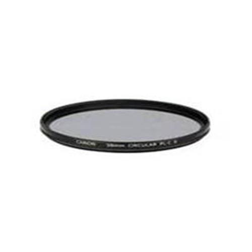 Canon filter PL-C B (67 mm) 2189B001AA