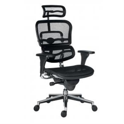 Kancelárska stolička Ergohuman čierna AN300000