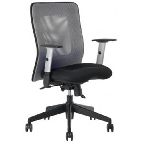 Kancelárska stolička CALYPSO antracitová OF141211