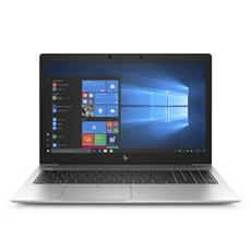 HP ProBook 650 G5 15'' FHD i5-8265U/8GB/256SSD M.2/DVD/Serial port/HDMI/W10P
